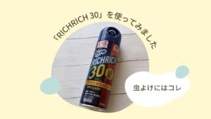 RICHRICH30