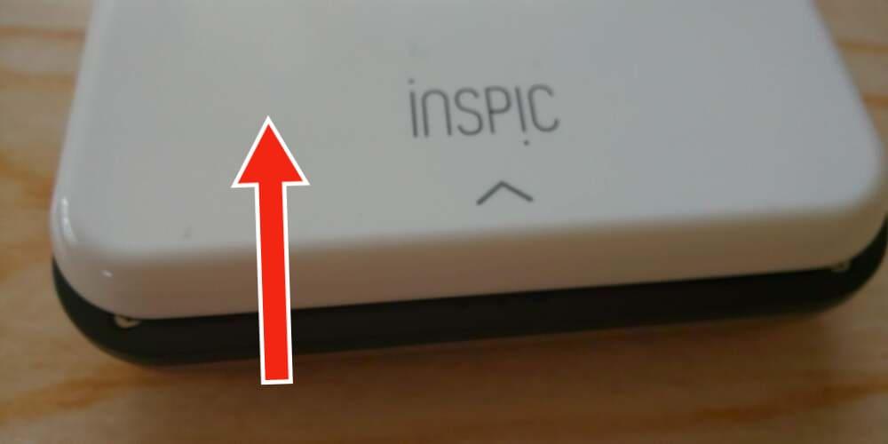 インスピックのフタを開ける方向