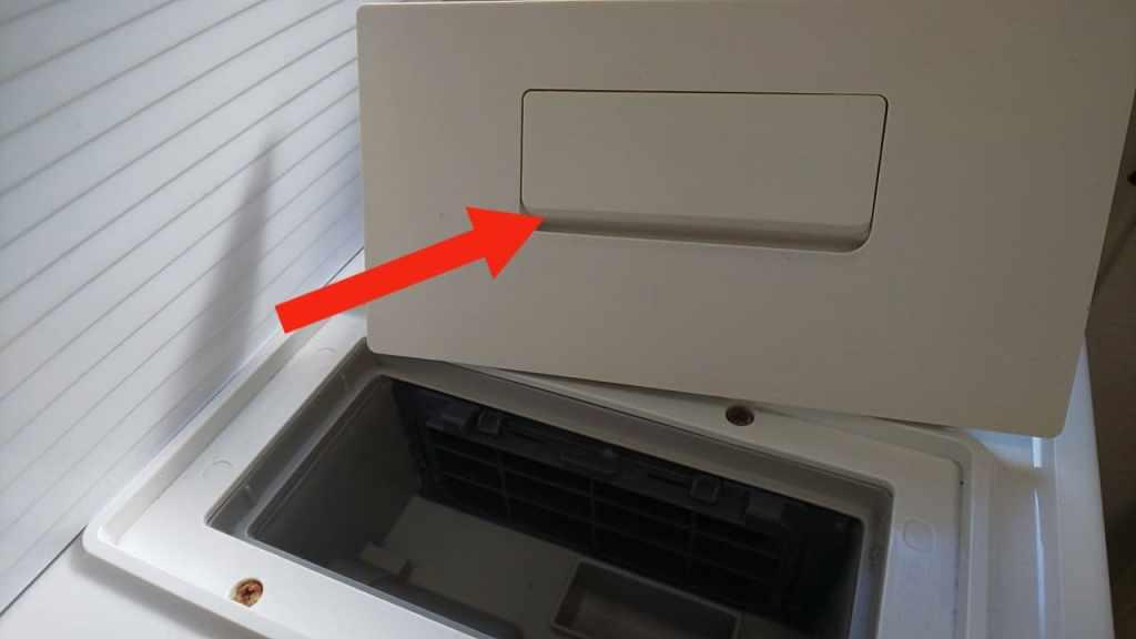 ドラム式洗濯乾燥機のフィルター